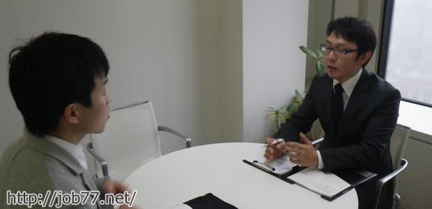 Adecco転職エージェント福田さんとの面談風景