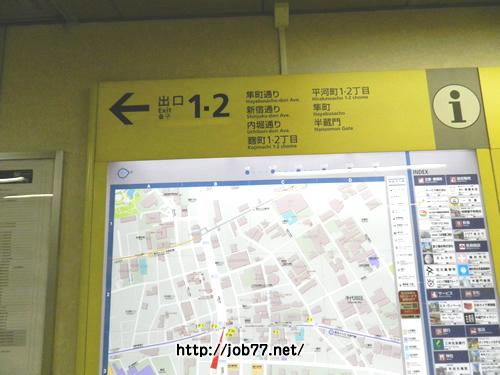 半蔵門駅1,2出口