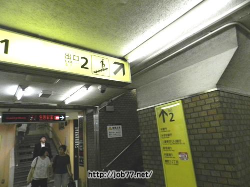 半蔵門2出口へ