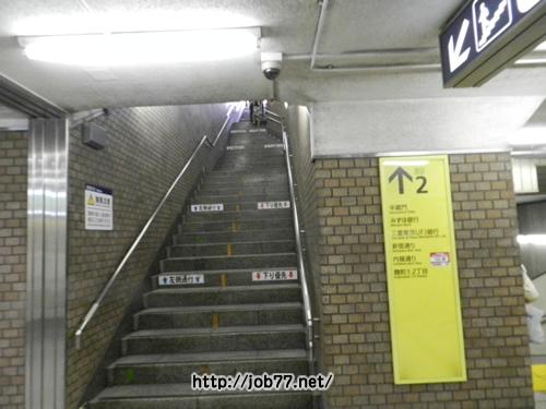 半蔵門2出口階段