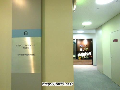 麹町クリスタルシティ東館6階のエレベーター前