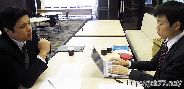 アクシスコンサルティング伊藤さんにインタビュー