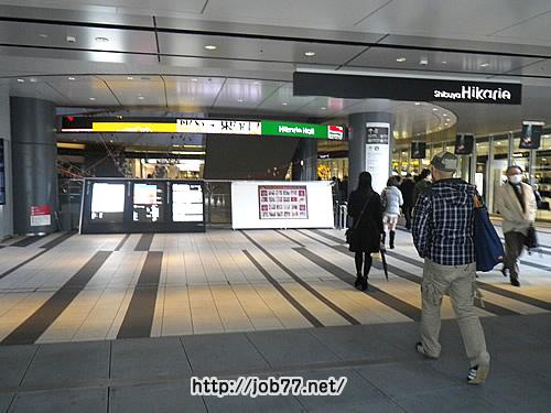 渋谷ヒカリエ1階
