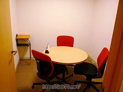 「type転職エージェント」の面談ルームは個室で綺麗